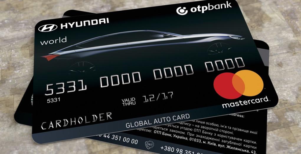 Global Auto Card